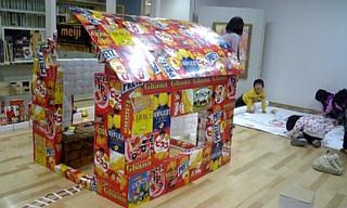 みんな大好きお菓子のアート・工場