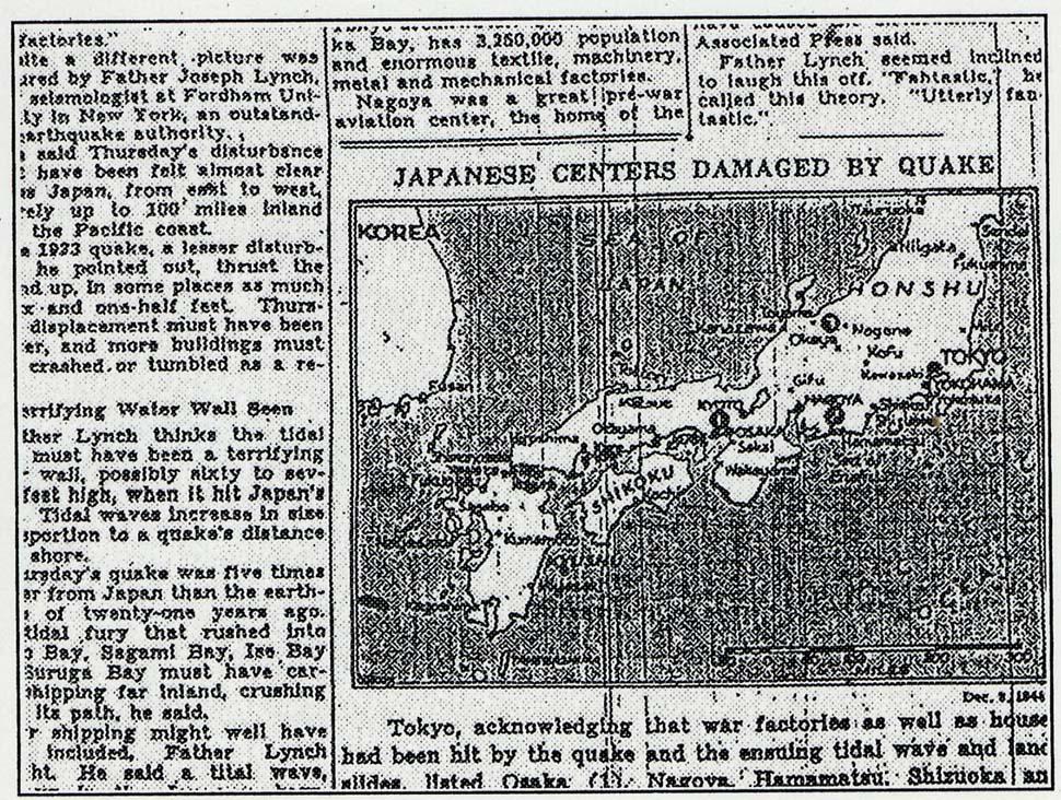 「ニューヨーク・タイムズ」紙掲載の「日本の地震被害中心地」の図