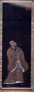 北畠政勝寿像(浄眼寺所蔵)
