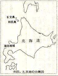利尻・礼文島の位置図